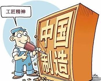 """安徽:勞模工匠走進校園傳播""""工匠精神"""""""