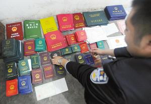 """買假證還能網上""""驗真""""?安徽警方搗毀這一跨省制售團夥"""