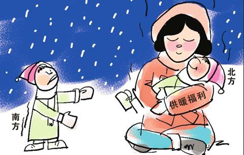 因地制宜 溫暖過冬——來自南方部分城市的供暖調查