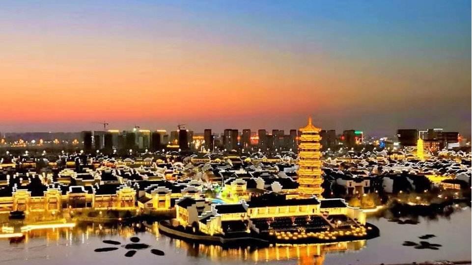 蕪湖舉辦旅遊特色小鎮發展大會