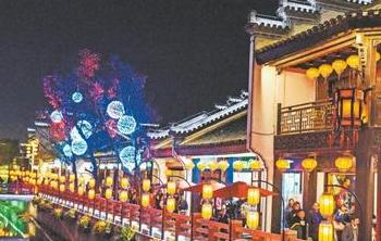 蕪(wu)湖舉辦旅游特色小鎮發展大會(hui)