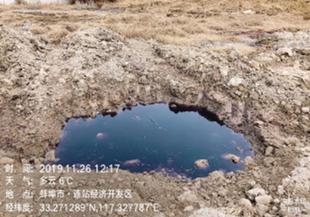 偷埋危險廢物 蚌埠安徽三星樹脂有限公司藐視環保法律法規