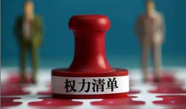 安徽省國資委發布31項授權放權清單 賦予企業更多自主權