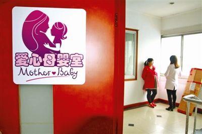 """合肥已有102家""""愛心母嬰室"""" 今後提高建設和補助標準"""