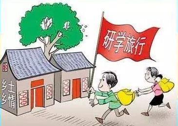 安徽省教(jiao)育廳關于研(yan)學旅行實踐基(ji)(營)地 評審結(jie)果的公示