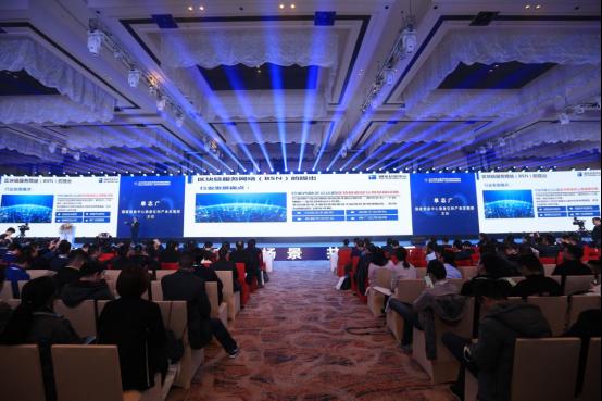 2019中國(合肥)數字經濟創新應用峰會啟幕
