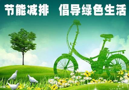 """安bu)ldquo;清單化""""減排(pai)方案(an)指導(dao)企業dao)跖pai)升級"""