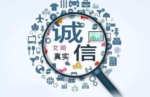 """316家企業躋身環保""""誠信榜"""""""