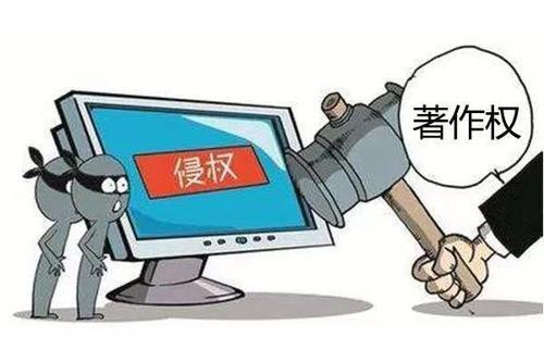 合(he)肥警方破獲特大侵犯gang)魅 涉案價值(zhi)達(da)2500余萬元(yuan)