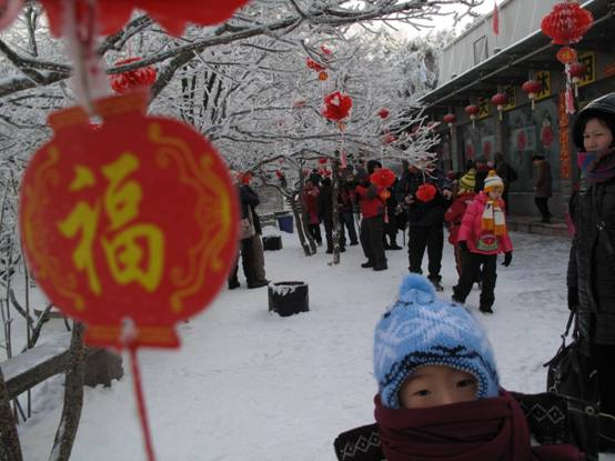 """黃山推(tui)出""""黃山jie) dian)過大年(nian)""""春節旅游主題活動"""