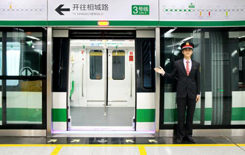 合(he)肥(fei)軌道(dao)交(jiao)通3號線(xian)12月18日開始試乘(cheng)
