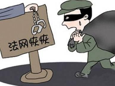 男子專注盜竊成癮 第四次行竊失敗被警方抓現行