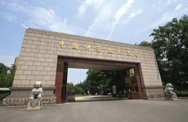 中國科(ke)pin)笮T八惴ㄑyao)請賽在蕪湖舉行