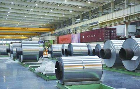 中國鋁板帶箔産業研討會在安徽淮北召開