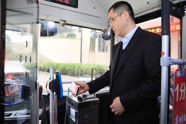 安徽16市公交實現銀聯移動支付産品全覆蓋