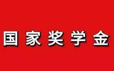 合(he)肥193名中職學子獲得(de)首批國家yi)毖? /></a><p>合(he)肥193名學生(sheng)獲此殊榮(含(han)在肥省屬中職學校51名),每(mei)人獲得(de)獎勵6000元,總獎勵金額115.8萬(wan)元。</p><span>2020-04-08</span></li><li><h3><a href=