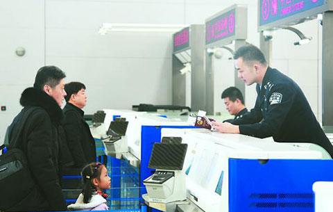 合肥口岸年(nian)度出入境客流量(liang)突破77萬(wan)人次