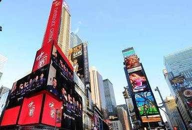 黃山旅游亮相紐約時(shi)報(bao)廣場向全世界獻上新年(nian)祝福