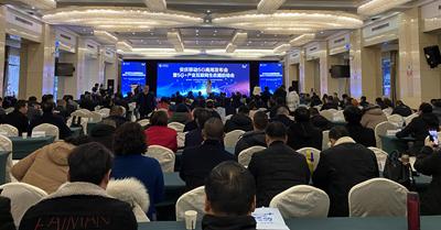 安慶移動5G商用發布會暨5G+産業互聯網生態圈啟動會舉行