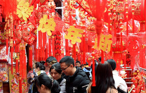 合肥:紅紅火火迎新年