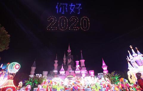 點亮2020 蕪(wu)湖方特跨(kua)年(nian)受追(zhui)捧
