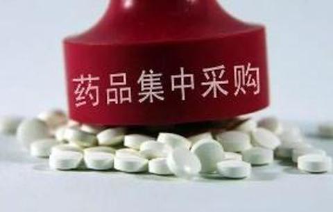 國家藥(yao)品集采新政落地 藥(yao)價下跌惠及(ji)合肥患者