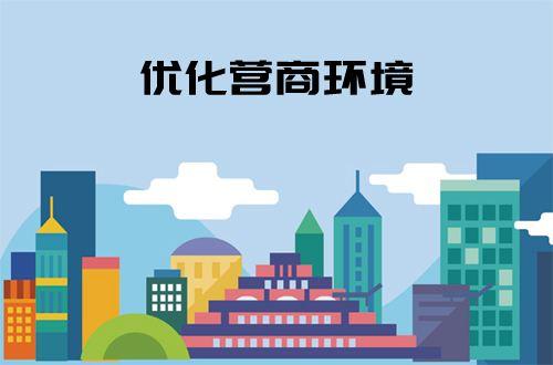 """安徽推出一批高""""含金量""""新政策"""
