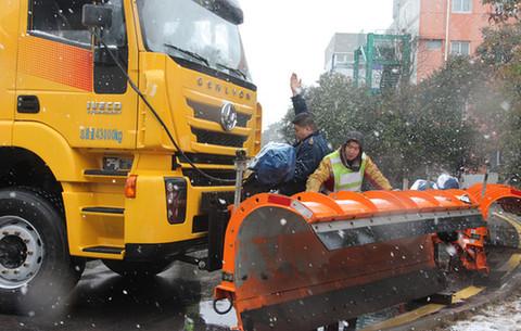 以雪為令!安徽高速啟動應急響應