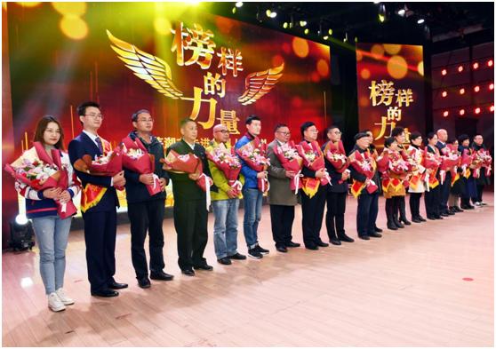 """""""榜樣的力量——蕪湖市先進典型人物巡禮""""晚會舉行"""