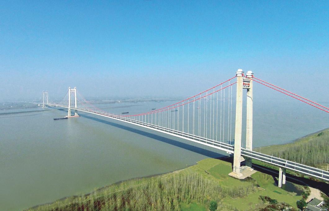 馬鞍山長江大橋