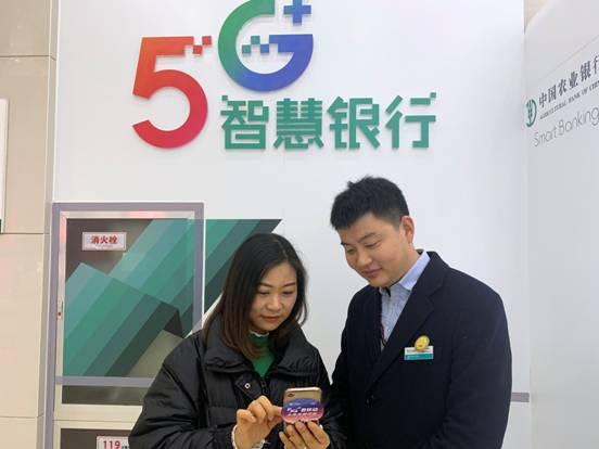 安徽移動(dong)深入(ru)實施(shi)5G+計劃賦能(neng)行業升級
