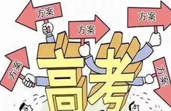 安bu)hui)省教育(yu)廳︰適時啟動高考綜合改革方案(an)
