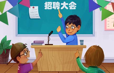 """過年""""奪(duo)命連環問(wen)""""預警 這份自救指南快收藏!"""