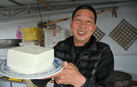 年味兒•豆腐(fu)宴