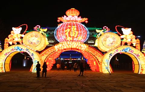 微視頻:百萬華燈迎新春