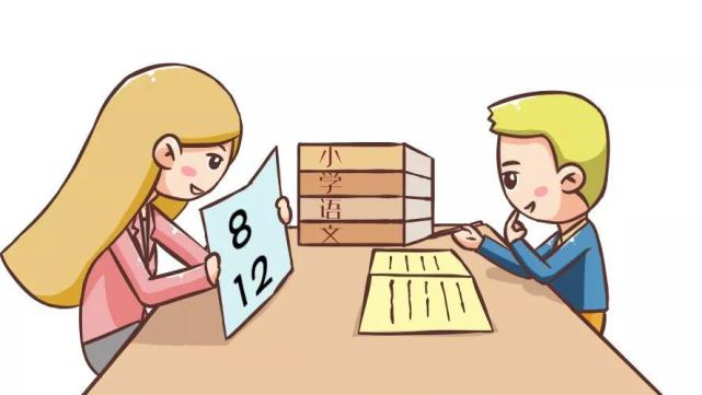 """合肥市8.2萬(wan)多名(ming)小學生首獲""""學習能力""""報告單"""