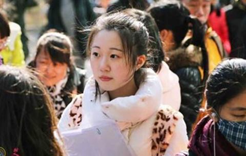 安bu)hui)藝考統考模(mo)塊五專(zhuan)業合格線(xian)為181分(fen)