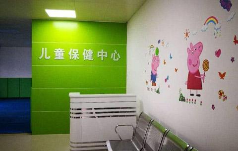 合肥規範建設兒童保健門診
