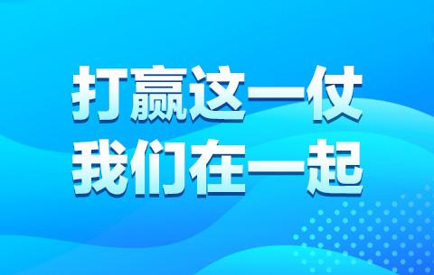 【新(xin)華網(wang)連線湖(hu)北(bei)】我(wo)們在一huang) /></a>    <span class=