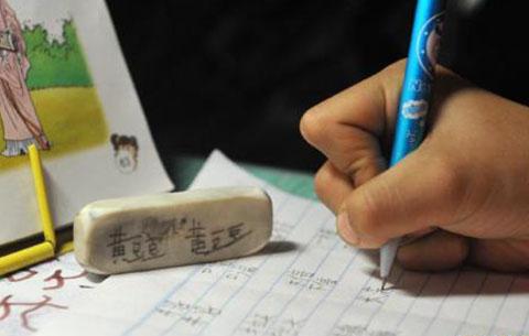"""離校不(bu)離教 停課不(bu)停學(xue) 安bu)hui)中(zhong)小學(xue)生足(zu)不(bu)出(chu)戶""""在線(xian)學(xue)習"""""""