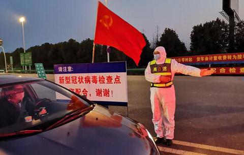 """安徽(hui)省交(jiao)控集團(tuan)︰在戰""""疫""""一線守初心(xin)擔使命"""