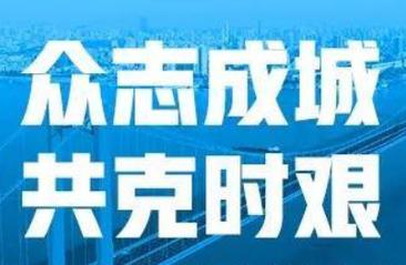 """科(ke)技""""皖軍""""助力抗疫一線"""