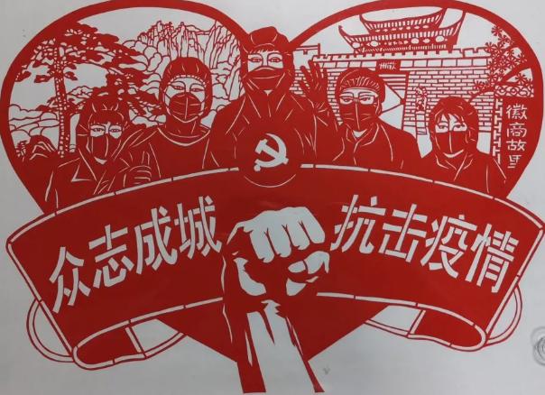 """紙短情長,共同戰""""疫""""!"""