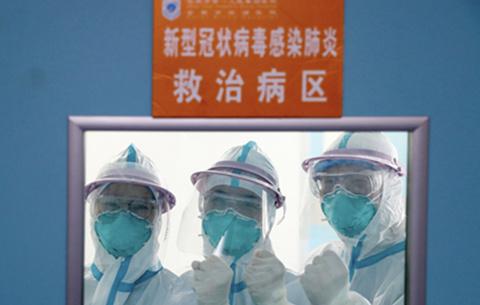2月7日安徽(hui)省報告新型冠狀病毒(du)感染的肺炎疫情(qing)情(qing)況