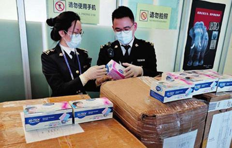 合肥海(hai)關共驗(yan)放疫情(qing)防控物資204.1萬(wan)件
