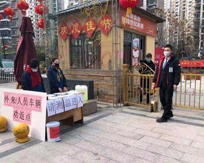 安bu)hui)省16個市對村組小區(qu)實行封閉式管理(li)