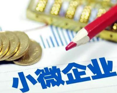 """""""鍵(jian)對鍵(jian)""""招人、""""一對一""""幫扶——安bu)hui)新(xin)招助力中(zhong)小微企業戰""""疫(yi)"""""""