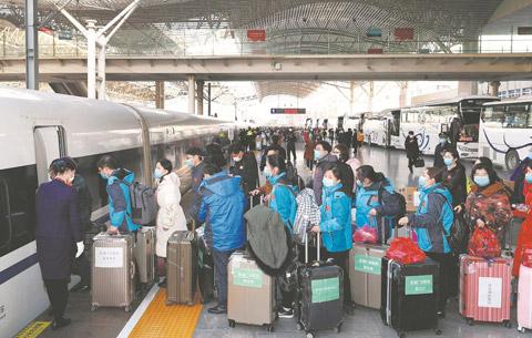安徽省第三批支援湖北醫療隊出徵