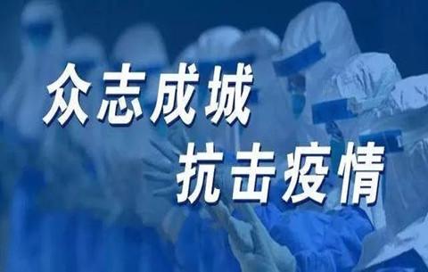 省內(na)外企(qi)業積(ji)極捐款捐物抗擊疫情