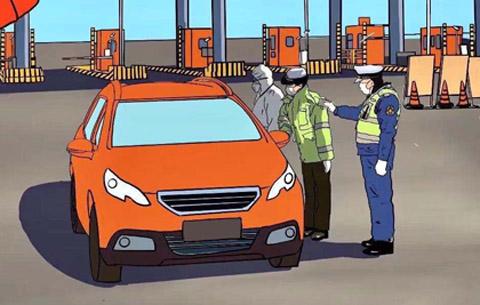 交警自制手繪畫 教你快速通過檢查點